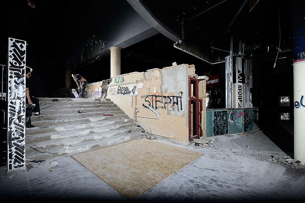 05_skateboarding_kada
